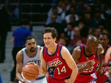 The NBA All-Stars You Forgot